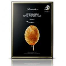 제이엠솔루션 꿀광 로얄 프로폴리스 마스크